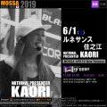 【KAORI】ルネサンス住之江20190601土【Groove】大阪