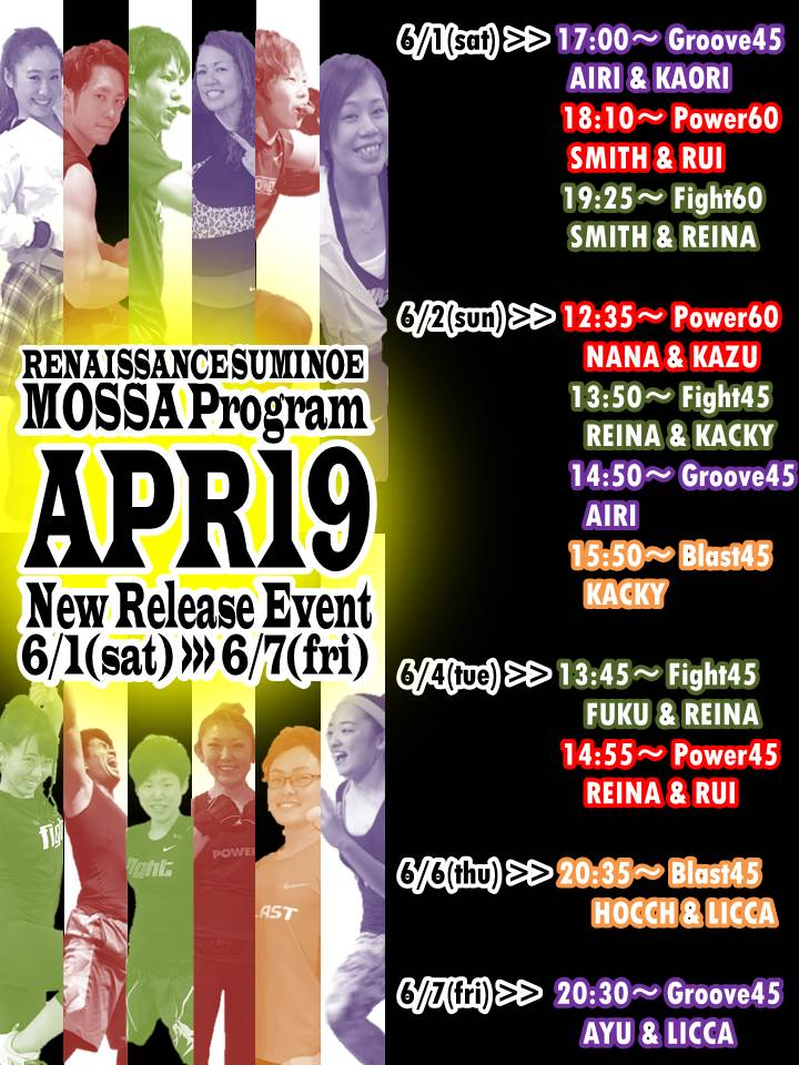 ルネサンス住之江 MOSSA APR19 New Release Event