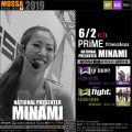 【MINAMI】PRiME fitness&spa20190602日【GG・GF】神奈川