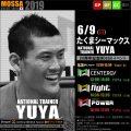 【YUYA】たくまシーマックス20190609日【GC・GF・GP】香川