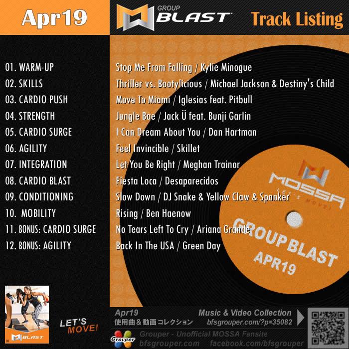 GroupBlast【Apr19】曲リスト/元曲動画&試聴&曲購入