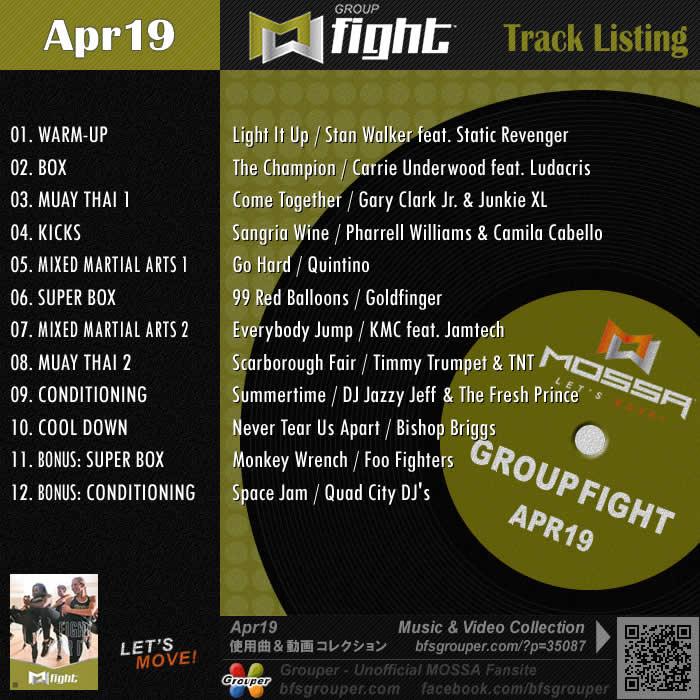 GroupFight【Apr19】曲リスト/元曲動画&試聴&曲購入