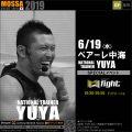 【YUYA】ペアーレ中海20190619水【GroupFight】鳥取