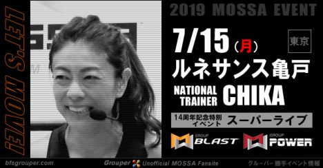 【CHIKA】ルネサンス亀戸<スーパーライブ>20190715月【GB・GP】東京
