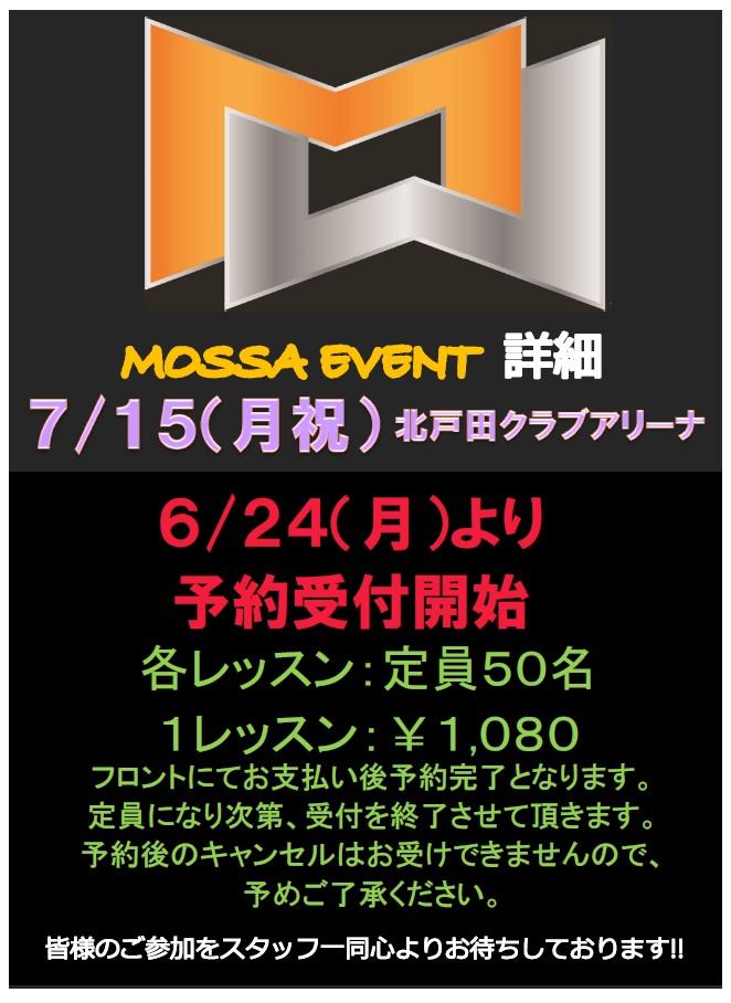 ルネサンス MOSSA6クラブ合同イベント