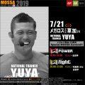 【YUYA】メガロスクロス草加24★25周年20190721月【GP・GF】埼玉