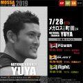 【YUYA】メガロスクロス町田24/20190728日【GP・GB・GF】東京