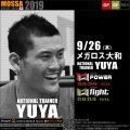 20190926_yamato
