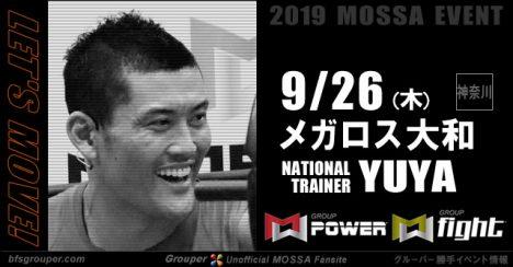 【YUYA】メガロス大和/20190926木【GP/GF】神奈川