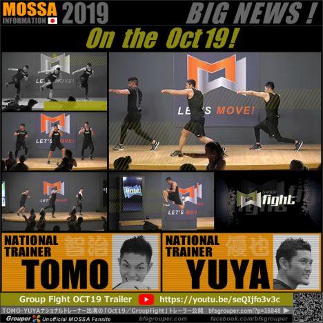 TOMO・YUYAナショナルトレーナー出演の「Oct19/GroupFight」トレーラー公開