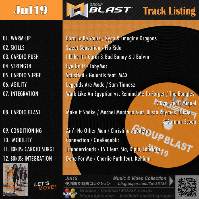GroupBlast【Jul19】曲リスト/元曲動画&試聴&曲購入