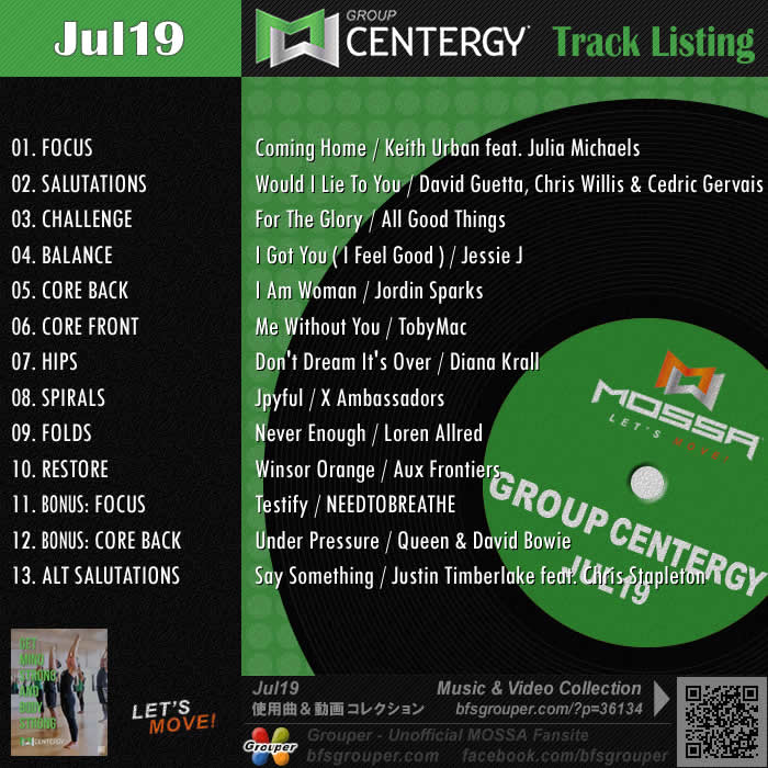 GroupCentergy【Jul19】曲リスト/元曲動画&試聴&曲購入