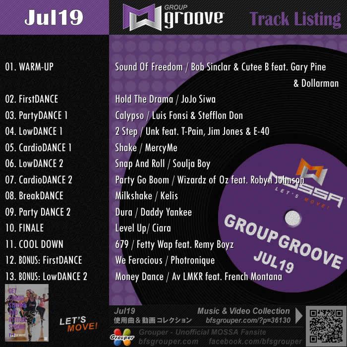 GroupGroove【Jul19】曲リスト/元曲動画&試聴&曲購入