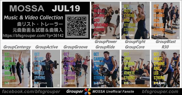 MOSSA【Jul19】曲リスト・トレーラー・元曲/動画・試聴・曲購入