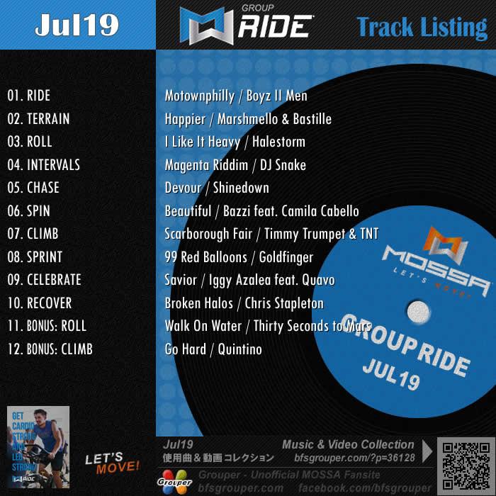 GroupRide【Jul19】曲リスト/元曲動画&試聴&曲購入
