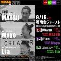 【Mayo・MATSU・Lia】湘南台ファースト20190916月【GP/GG/GC】神奈川