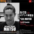 【MATSU】オアシス聖路加ガーデン20190923月【GP】東京
