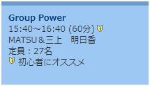 【MATSU】オアシス聖路加ガーデン20190923月【GP】