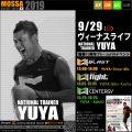 【YUYA】ヴィーナスライフ20190929日【プレ10周年 GB/GF/GC】山梨