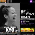 【KYO】フィットネス&スパ マグレブ20191001火【13周年 GG】東京