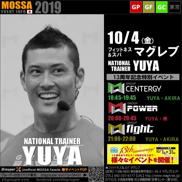 【YUYA】フィットネス&スパ マグレブ20191004金【13周年 GC/GP/GF】東京