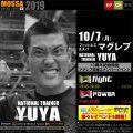 【YUYA】フィットネス&スパ マグレブ20191007月【13周年 GF/GP】東京