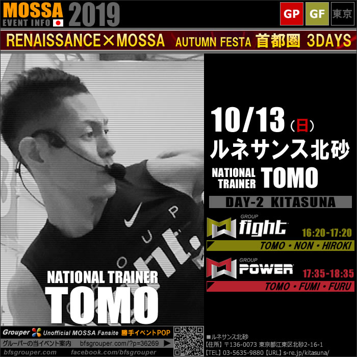 【TOMO】ルネサンス北砂20191013日【Day2/RENAISSANCE × MOSSA AUTUMN FESTA 首都圏3DAYS】東京