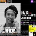 【HIDE】パジャ鳥取20191013日【無料体験会 GG】鳥取