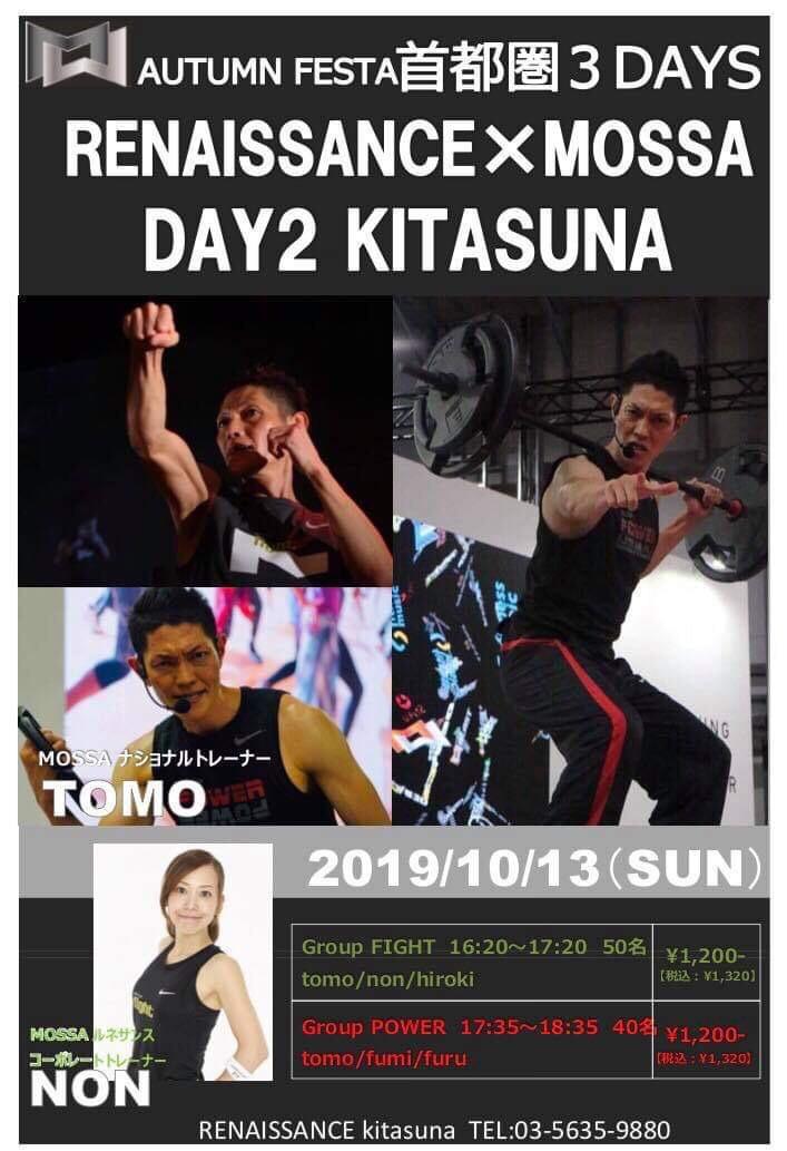Day2 北砂/RENAISSANCE × MOSSA AUTUMN FESTA 首都圏3DAYS