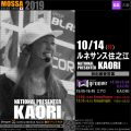 【KAORI】ルネサンス住之江20191014月【Groove】大阪