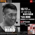 【HIRO】ゴールドジム新居浜愛媛20191017木【HIRO祭りGP】愛媛