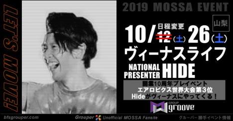 【HIDE】ヴィーナスライフ20191026土【プレ10周年 GG】山梨