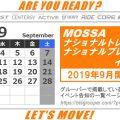 9月のMOSSAナショナルトレーナー/プレゼンターイベント
