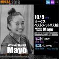 【Mayo】オークスベストフイットネス柏20191005土【15周年 第1弾 GG/GA】千葉