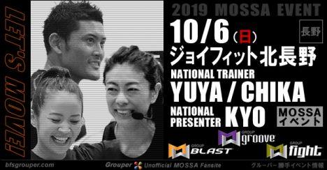 【KYO・CHIKA・YUYA】ジョイフィット北長野20191006日【GG/GB/GF】長野