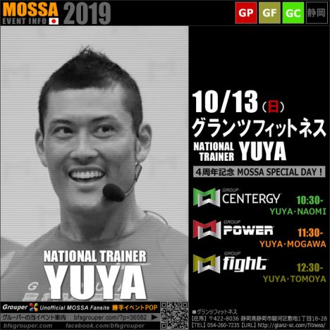 【YUYA】グランツフィットネス20191013日【4周年 GC/GP/GF】静岡