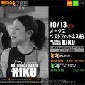 【KIKU】オークスベストフイットネス柏20191013日【15周年 第2弾 GB/GC】千葉