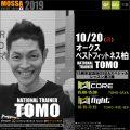 【TOMO】オークスベストフイットネス柏20191020日【15周年 第3弾 GCr/GF】千葉