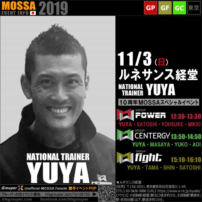 【YUYA】ルネサンス経堂20191103日【10周年 GP/GC/GF】東京