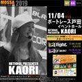 【KAORI】BOAT RACE戸田×ルネサンス/スポーツイベント20191104(月)【GF/GG】埼玉