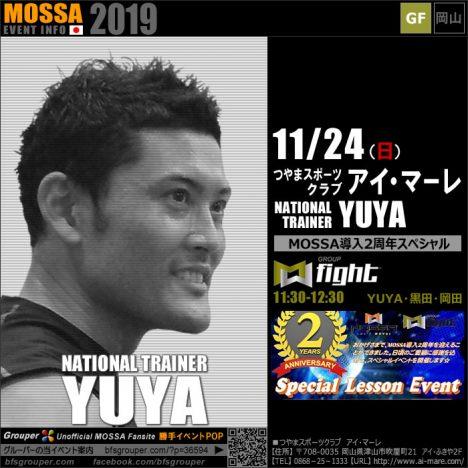 【YUYA】つやまスポーツクラブ アイ・マーレ20191124日【2周年 GF】岡山