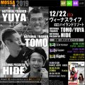 【TOMO・YUYA・HIDE】ヴィーナスライフ20191222日【10周年@ハイランドリゾート】山梨