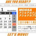 11月のMOSSAナショナルトレーナー/プレゼンターイベント