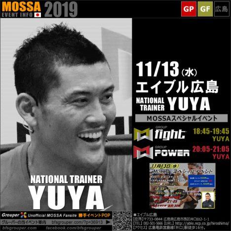 【YUYA】エイブル広島20191113水【GF/GP】広島