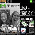 【Lia・MINAMI】20191128木【MOSSA × WEBGYM LIVE 特別イベント/GC-Oct19】アプリ配信