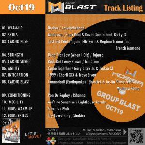 GroupBlast【Oct19】曲リスト/元曲動画&試聴&曲購入