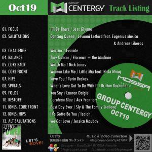 GroupCentergy【Oct19】曲リスト/元曲動画&試聴&曲購入