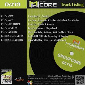GroupCore【Oct19】曲リスト/元曲動画&試聴&曲購入