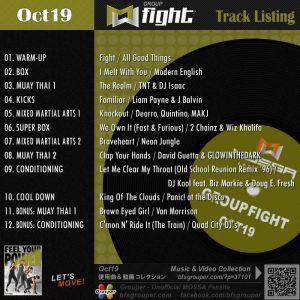 GroupFight【Oct19】曲リスト/元曲動画&試聴&曲購入