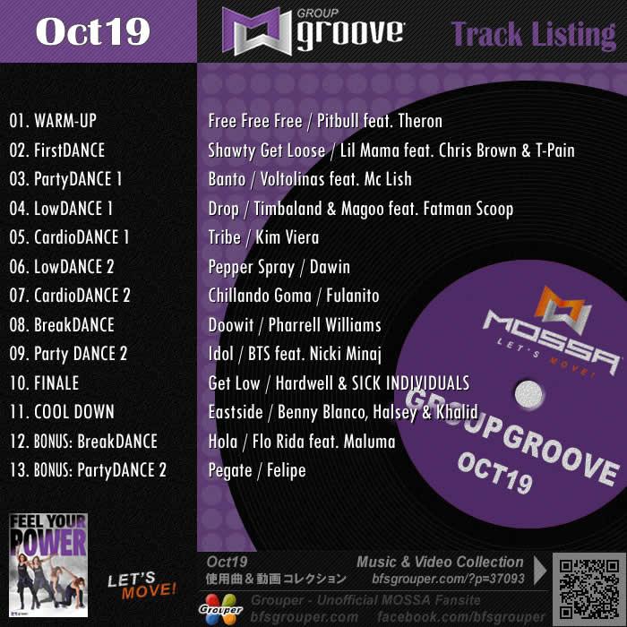 GroupGroove【Oct19】曲リスト/元曲動画&試聴&曲購入